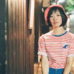 SHISHAMO宮崎朝子が芸能人の岸井ゆきの、オカリナに似てる?画像比較