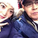 加藤茶の妻 綾菜が芸能界デビュー?狙っての結婚?これからの活動は?