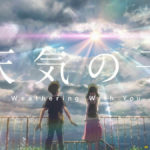 【ネタバレ無し】映画『天気の子』の評価・感想レビュー!新海誠監督の想いとは?