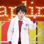 メルヘン須長のモノマネ沢口靖子の科捜研が面白い!ちびまる子ちゃんも似てる!【動画】