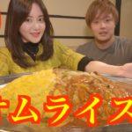 大食いYoutuber谷亜沙子アナの食べ方が気持ちいい!スタイルいいセクシー画像!