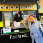 内山信二は現在キッチンカーで肉巻きおにぎり販売!場所や営業時間やメニューは?
