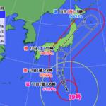 2019年台風19号による愛知県への影響と事前対策は?進路予想と大雨暴風の時間は?