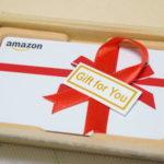 友達や彼氏彼女へのプレゼントならAmazonがオススメ!喜ばれた商品ランキング10!